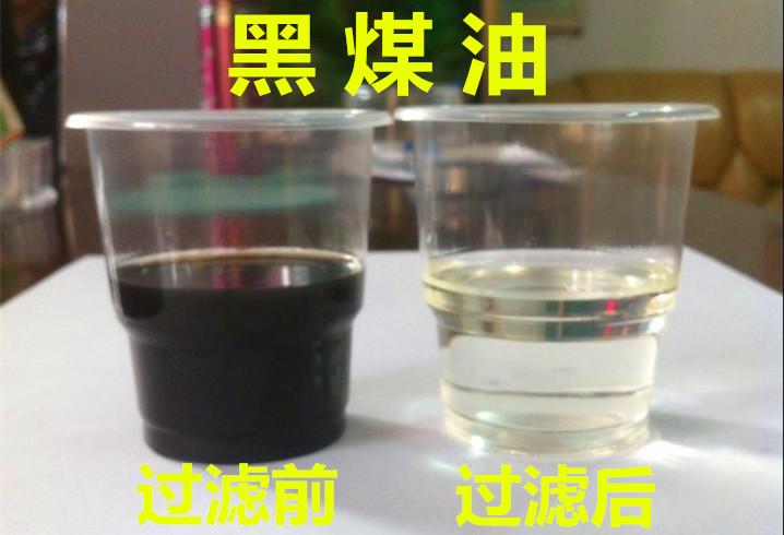 油品过滤图片