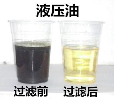 油品处理后的图片