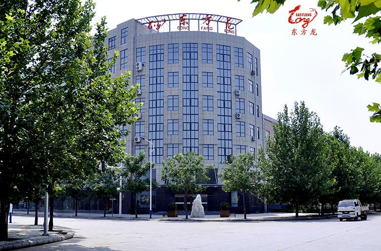 河南东方龙机械制造有限公司