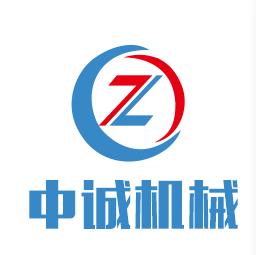 陕西西咸新区中诚机械制造有限公司
