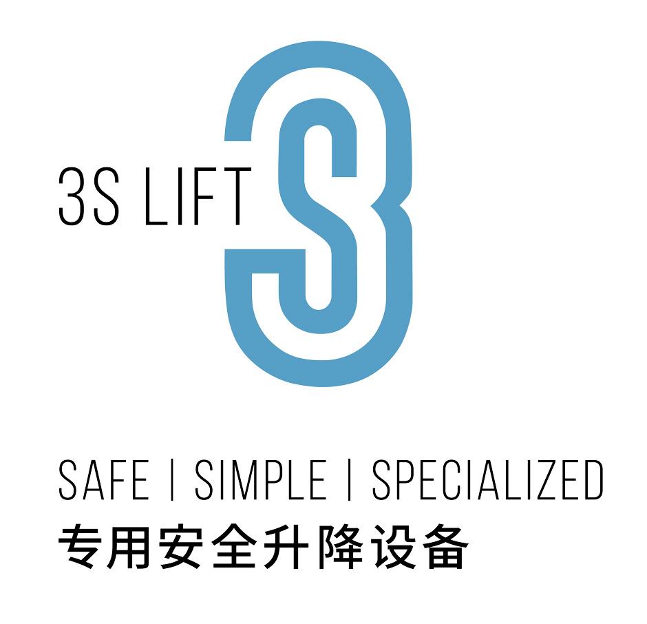 中际联合(北京)科技股份有限公司