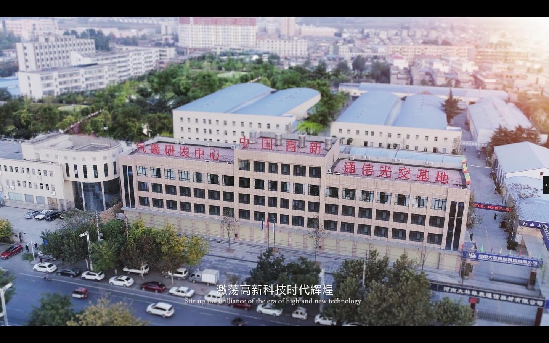 河南大林公司全景