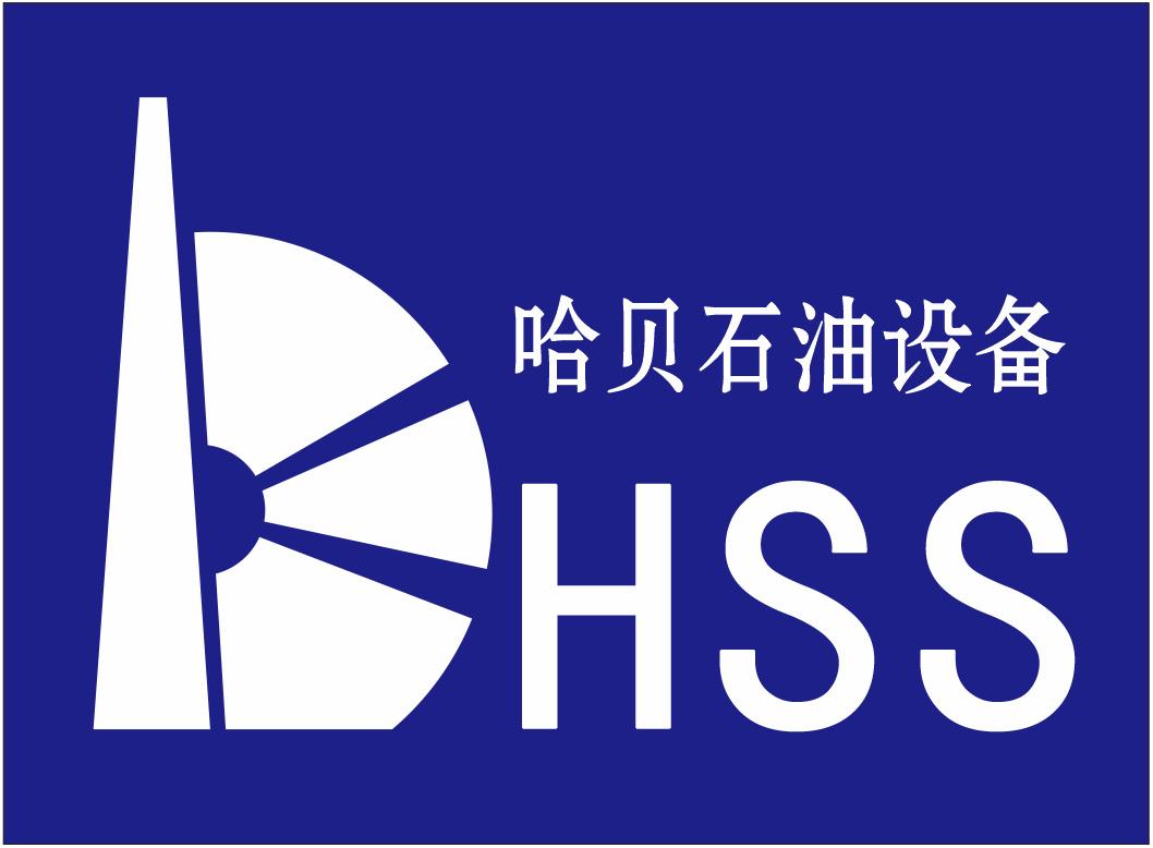 荆州市哈贝石油设备科技有限公司